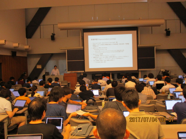 The Final Session of Deep Learning Lectures  (1st Semester, 2017)