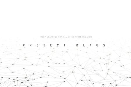 無償教育プログラム「DL4US」の第2期の募集開始
